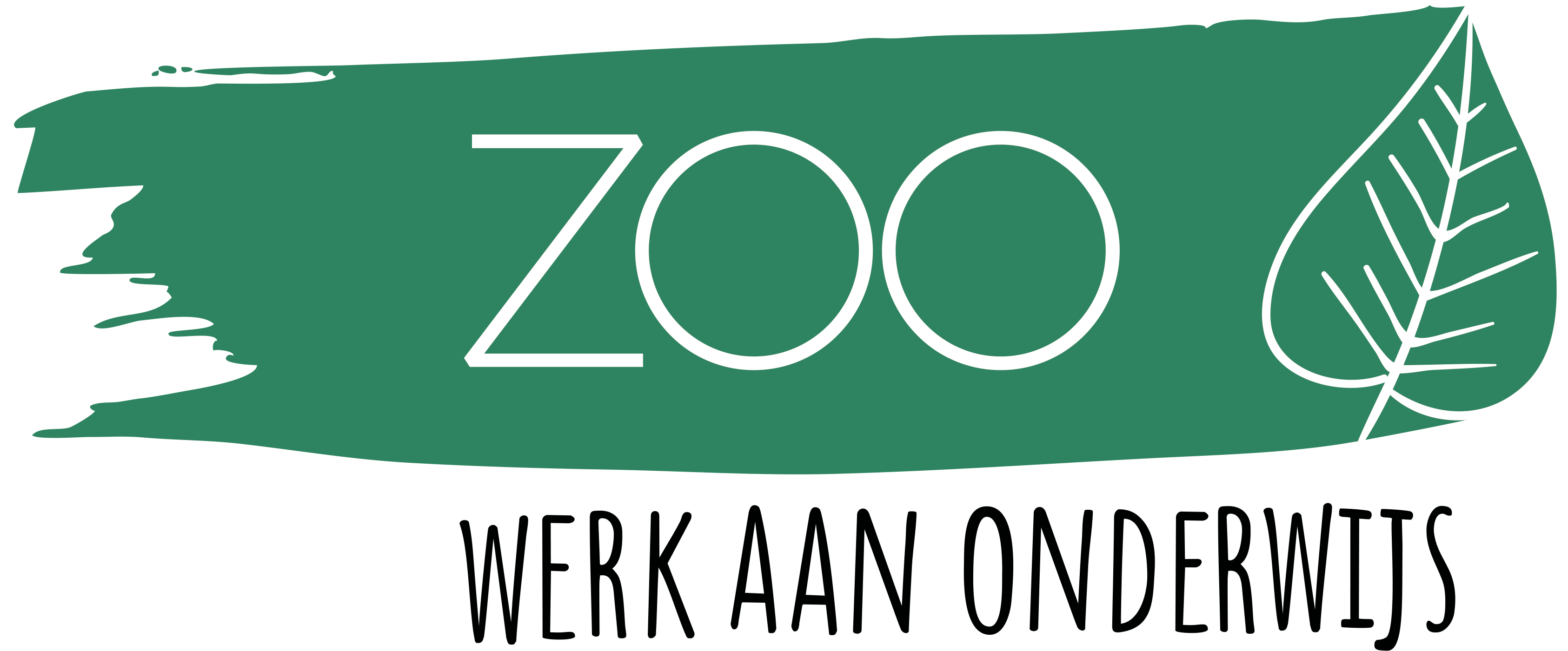Werk aan onderwijs Logo